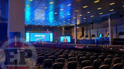 Todo listo para la presentación de Cristina en Santiago